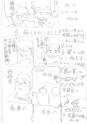 manga7-01