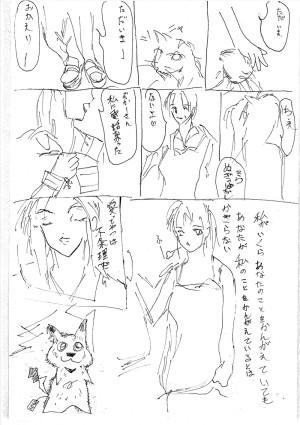 manga8-01