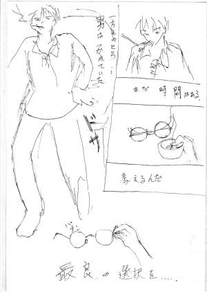 manga8-02