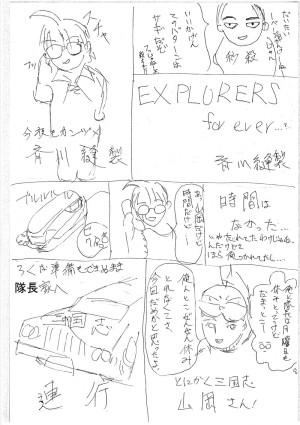 manga8-03
