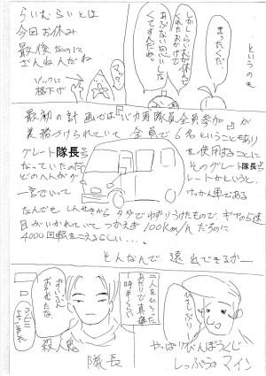 manga8-04