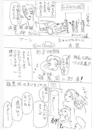 manga8-05