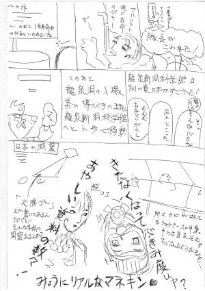 manga8-06