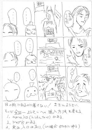 manga8-09