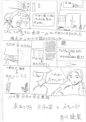 manga8-10