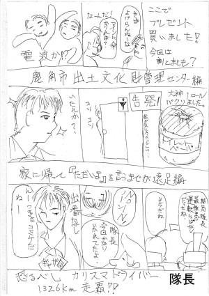 manga8-12