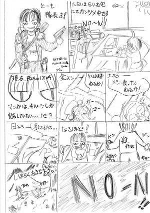 manga9-01
