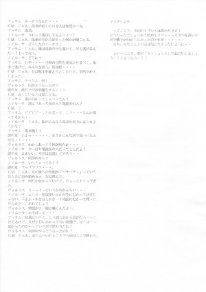 replay1-07