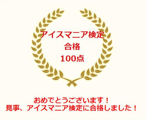 2015050401