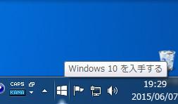 2015060701