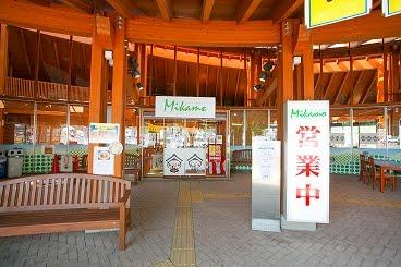 shimmotsuke-image01