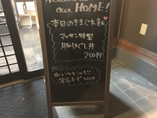 IMG_2697