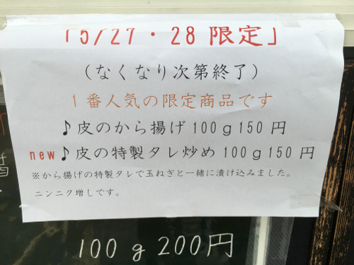 IMG_7408
