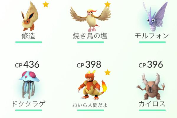 20160729002